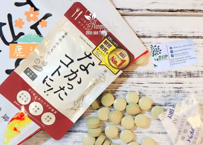 Enzyme giảm cân ban ngày Nakatta Kotoni 120 viên Nhật Bản 1