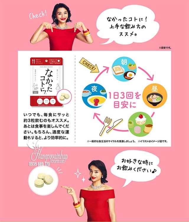 Enzyme giảm cân ban ngày Nakatta Kotoni 120 viên Nhật Bản 2