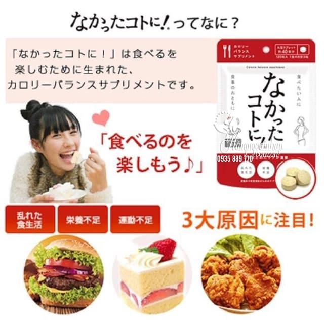 Enzyme giảm cân ban ngày Nakatta Kotoni 120 viên Nhật Bản 4