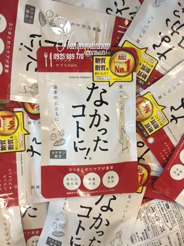 Enzyme giảm cân ban ngày Nakatta Kotoni 120 viên Nhật Bản 6