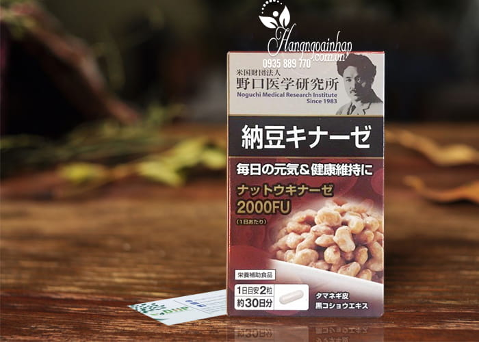 Viên uống chống đột quỵ Nattokinase 3000FU Noguchi 60 viên1