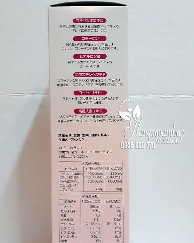Nước uống nhau thai cừu fracora placenta 150.000mg của Nhật Bản 10
