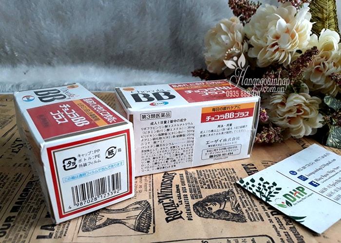 Viên uống trị mụn, nám, tàn nhang Chocola BB Eisai 180 viên của Nhật Bản
