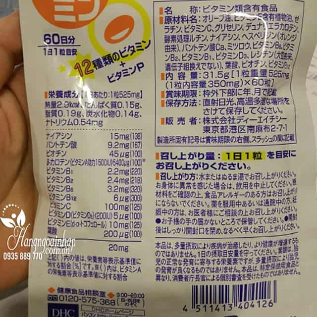 Viên uống bổ sung vitamin tổng hợp DHC 60 viên của Nhật 3
