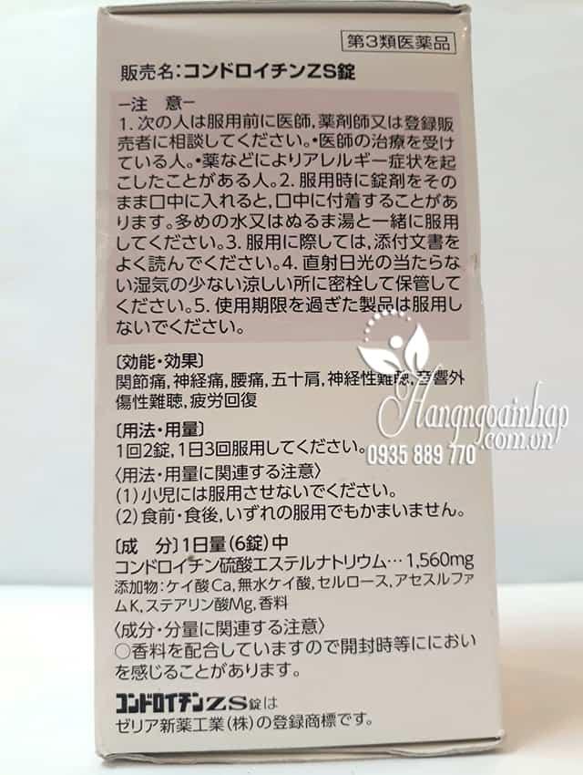 Thuốc Bổ Khớp Zs Chondroitin 1560mg 270 viên của Nhật Bản 3